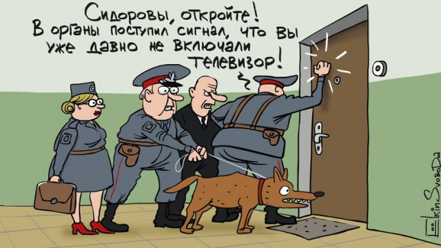 Faults# 0edsfe-cr елкин,карикатуры,гражданство